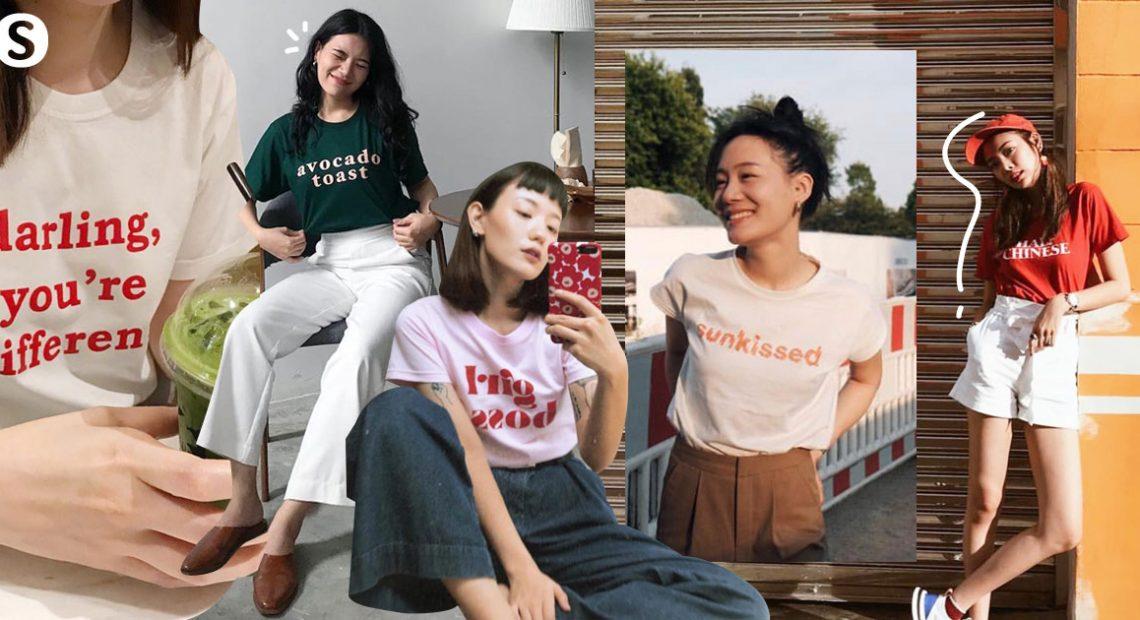 รวม 10 ร้าน Alphabet T-shirt ตัวอักษรชิค ๆ บนไอจี
