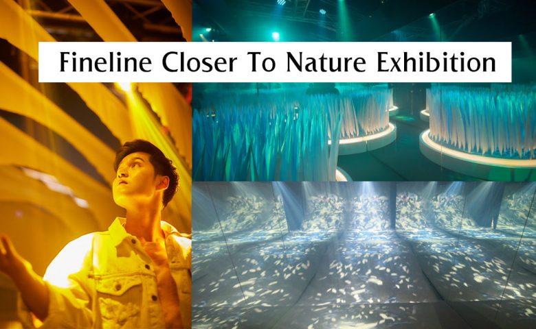 อาร์ตไม่เหมือนใคร นิทรรศการ FINELINE CLOSER TO NATURE สัมผัสโลกธรรมชาติ 4 มิติ ผ่านผืนผ้า