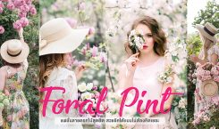 Floral Print แฟชั่นลายดอกไม้สุดฮิต สวยชิคได้แบบไม่ต้องคิดเยอะ