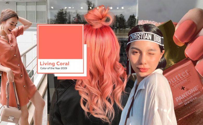 เตรียมการแมตช์สไตล์สุดปังกับ Living Coral แห่ง Pantone 2019