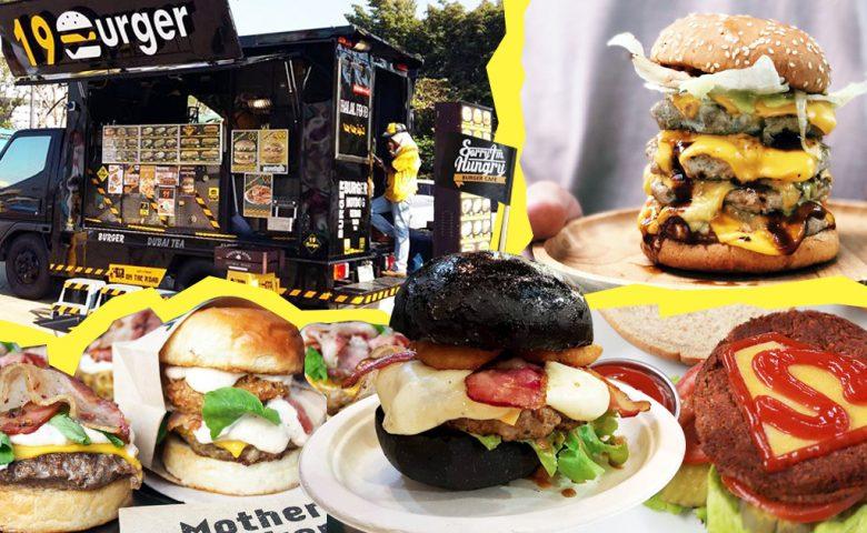 ชี้พิกัด 5 ร้านเบอร์เกอร์สไตล์ฟู้ดทรัค เอาใจคนรักเบอร์เกอร์!