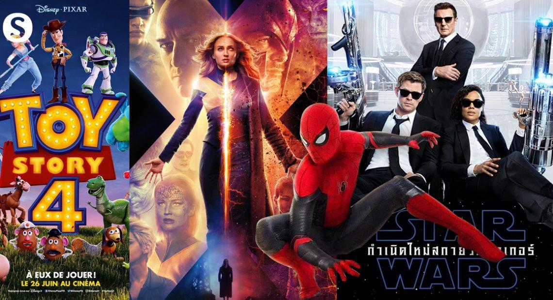 รวมภาพยนตร์น่าดูในช่วงครึ่งปีหลัง 2019 !