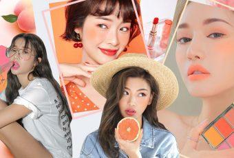 Fruity Makeup ลุคแต่งหน้าสไตล์เกาหลี ที่อินสไปร์โทนสีจากผลไม้สุดน่ารัก