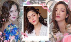 อัปเดต 6 Makeup Looks ประจำซีซั่น สวยแซ่บนัวยั่ว ๆ บด ๆ รับปี…