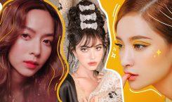 Eye Makeup Trends 2020 แซ่บ ๆ ชิค ๆ หัดแต่งไว้ได้ใช้แน่นอน