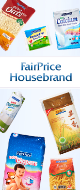 Housebrand_SideBanner_Apr2017