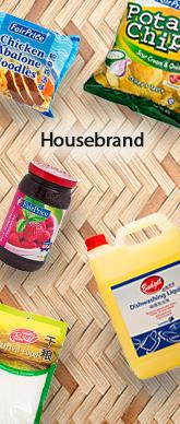 Housebrand Side Banner
