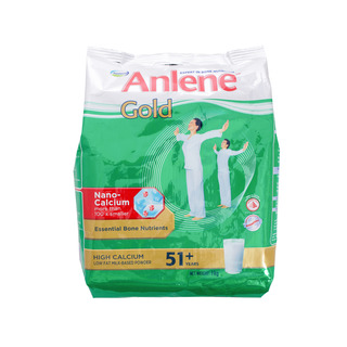 Anlene Gold Plus