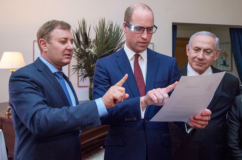 Hot Product - newsletter HRH-Prince-William-with-OrCam's-Ziv-Aviram--Israel-PM-Netanyahu