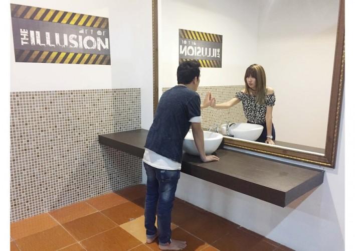 Tiket Masuk The Illusion Bogor Di Bogor