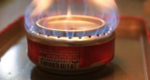 Kompor Kaleng. Sumber: http://health.liputan6.com/read/2343610/yuk-bikin-sendiri-kompor-kaleng-bekas-minuman