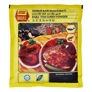 Baba's Packet Curry Powder - Fish