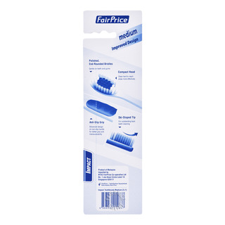 FairPrice Impact Toothbrush - Medium