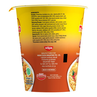 Myojo Quick Cup Noodles - Curry
