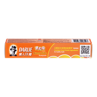 Darlie Bunny Kids Toothpaste - Orange