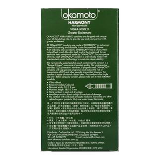 Okamoto Condom - Vibra Ribbed Harmony