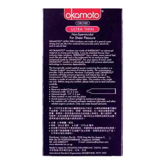 Okamoto Condom - Extra Thin