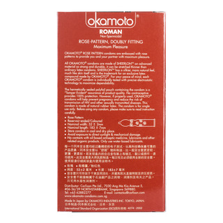 Okamoto Condom - Roman Rose