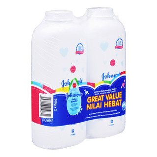 Johnson's Baby Powder - Classic