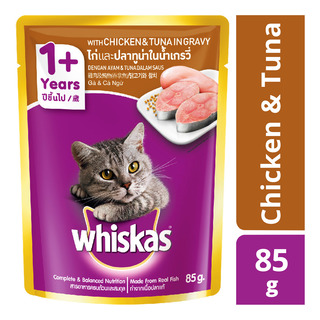 Whiskas Pouch Cat Food - Chicken & Tuna