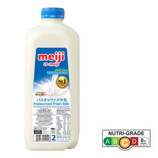 Meiji Fresh Milk - Regular