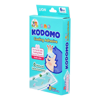 Kodomo Cooling Adhesive - For Children and Adults