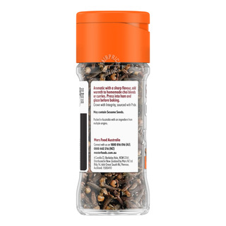 MasterFoods Spices - Cloves (Whole)