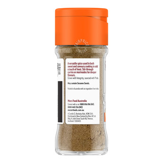 MasterFoods Spices - Ginger (Ground)