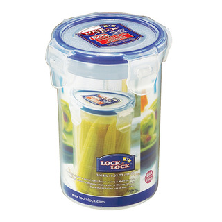 Lock & Lock Stackable Airtight Container - Cylinder