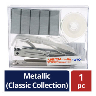 Toyo Desk Set - Metallic (Classic Collection)
