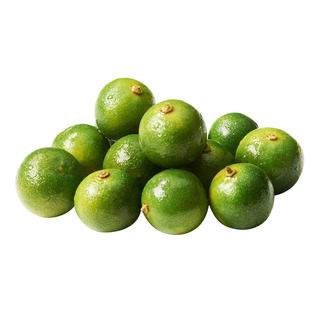 Pasar Small Lime