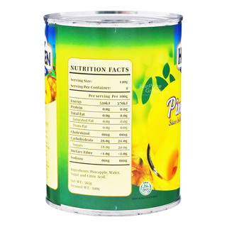 Hosen Fruits in Syrup - Pineapple (Sliced)