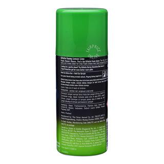 Gillette Foamy Shave Foam - Lemon Lime