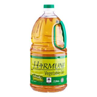 Harmuni Vegetable Oil