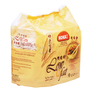 Koka Non-Fried Plain Instant Noodles - Fat Free