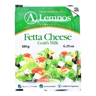 Lemnos Fetta Cheese - Goat's Milk