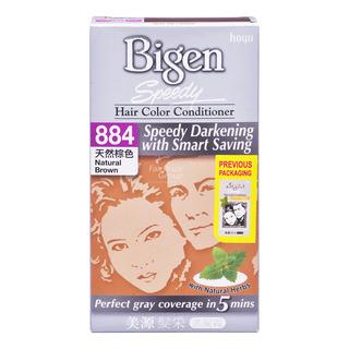 Bigen Speedy Hair Color Conditioner - Natural Brown