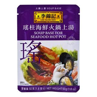 Lee Kum Kee Soup Base for Hot Pot - Seafood