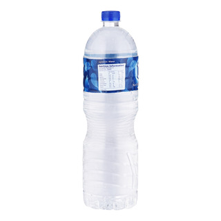 Life Pure Distilled Drinking Bottle Water