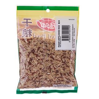 Pasar Unpolished Rice