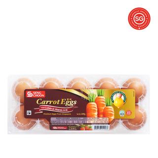 Seng Choon Lower Cholesterol Eggs - Carrot