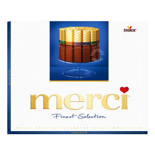 Merci Finest Selection European Chocolate - Milk Assorted (Blue)