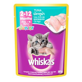 Whiskas Junior Pouch Cat Food - Tuna (2 - 12 Months)