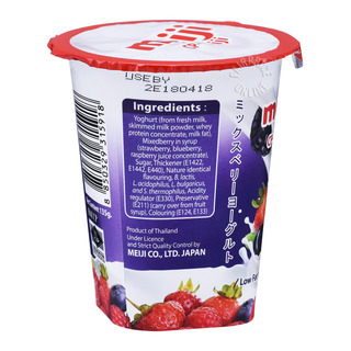 Meiji Low Fat Yoghurt - Mixed Berry