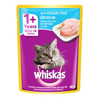Whiskas Pouch Cat Food - Ocean Fish