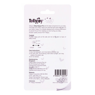 Tollyjoy Baby Nappy Pins
