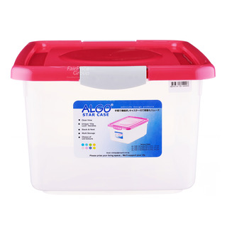 Algo Star Case Container