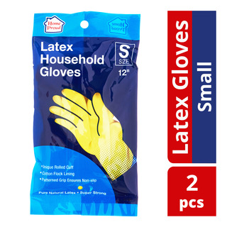 HomeProud Latex Household Gloves - S