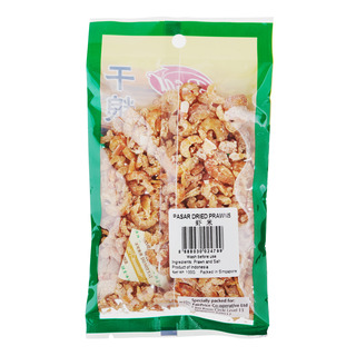 Pasar Dried Prawn