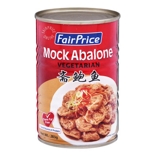 FairPrice Vegetarian Can Food - Mock Abalone (Taiwan)